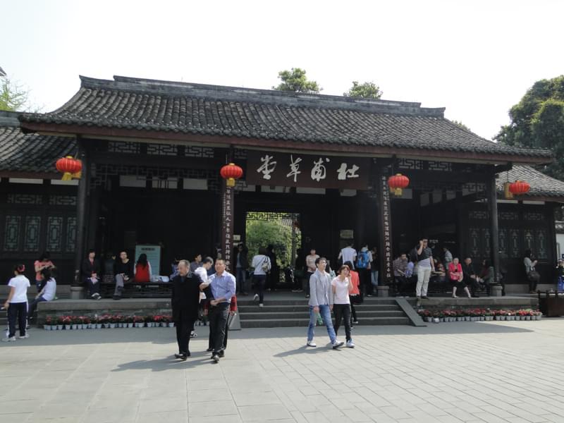 chengdu-2