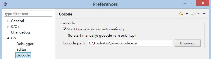 goclipse-set-gocode